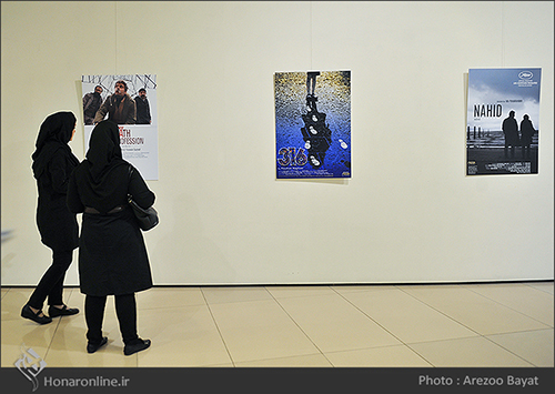 گزارش تصویری نمایشگاه پوستر سینمایی هفتاد در صد در گالری پردیس ملت (16 مرداد94)