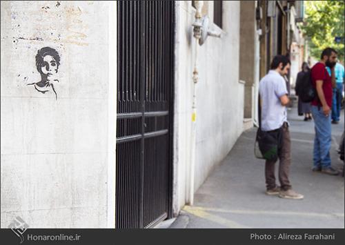 گزارش تصویری گرافیتی در سطح شهر تهران ( 2 مرداد94 )
