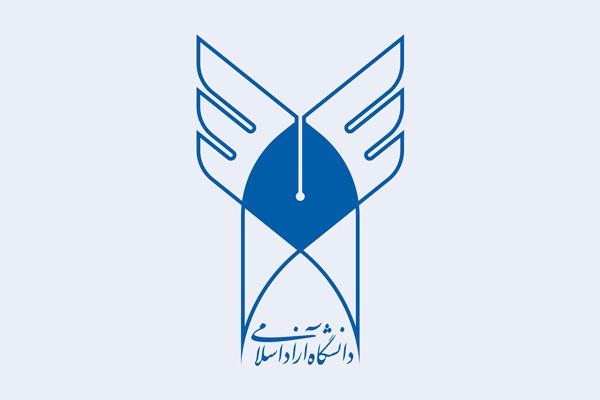 اعلام زمان ثبت نام دانشجویان دکتری دانشگاه آزاد