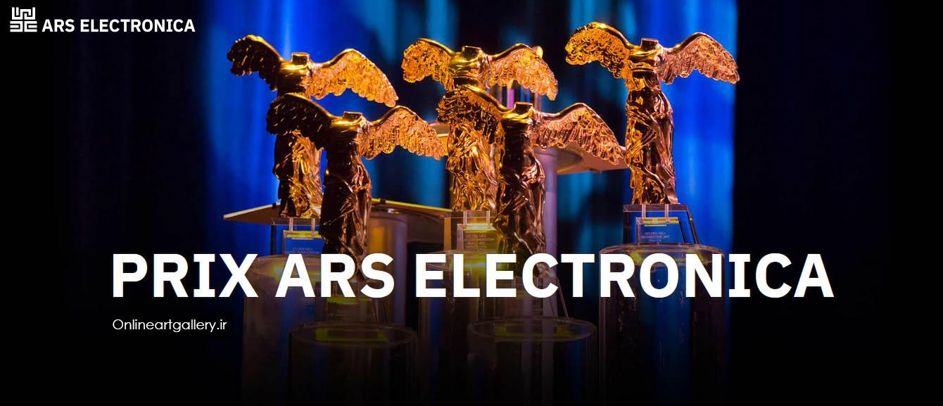 فراخوان Prix Ars Electronica 2020