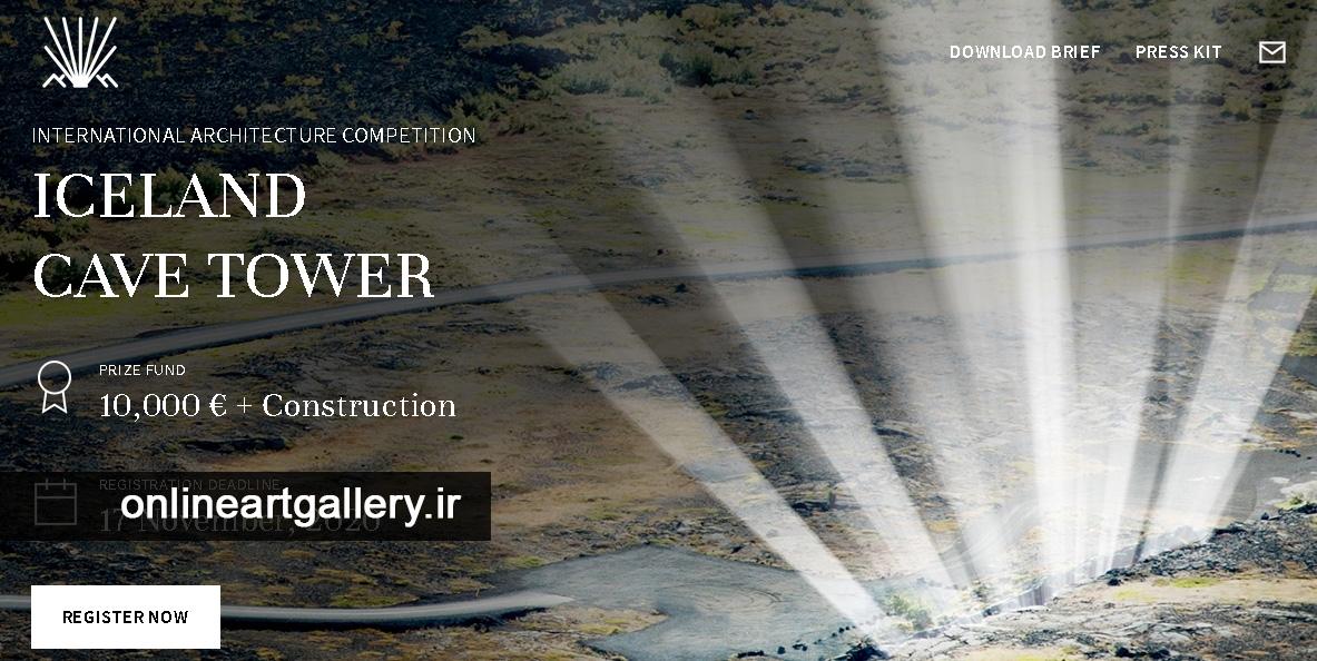 رقابت طراحی برج غار ایسلند