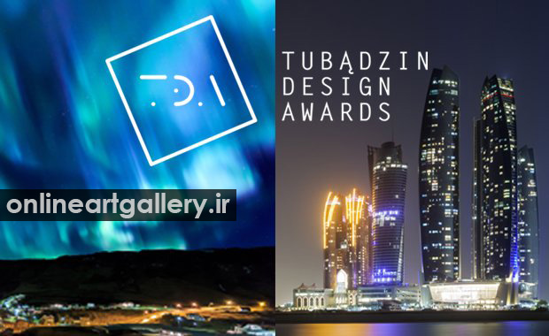 فراخوان جوایز طراحی Tubądzin 2020