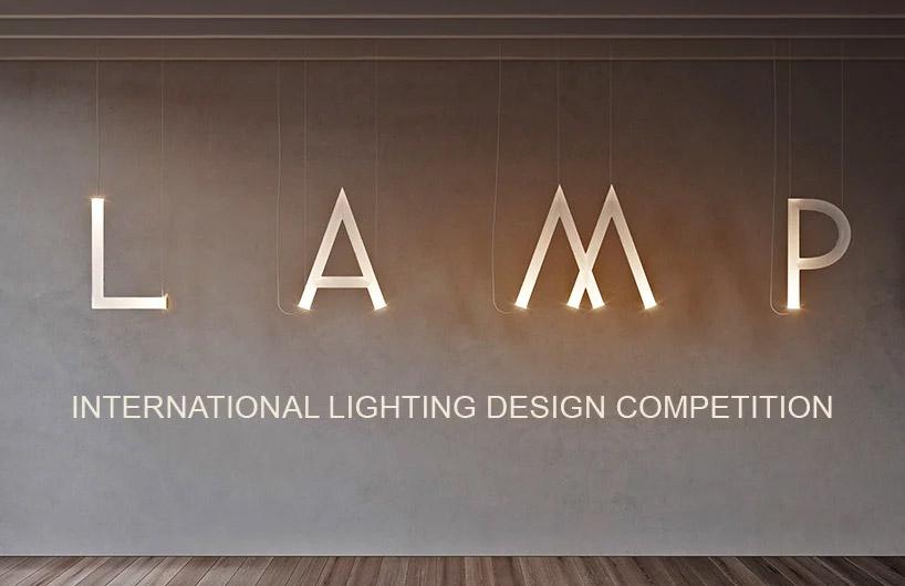 فراخوان مسابقه بین المللی طراحی روشنایی L A M P 2020