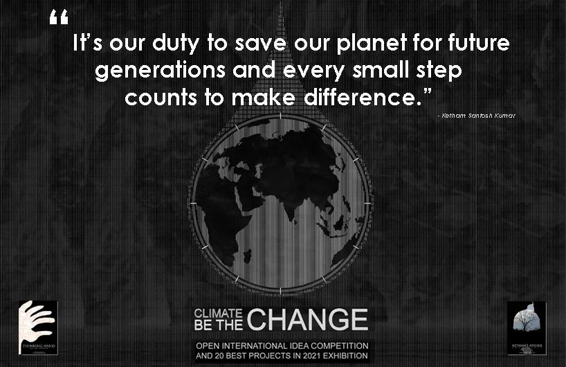 فراخوان مسابقه بین المللی تغییرات آب و هوا