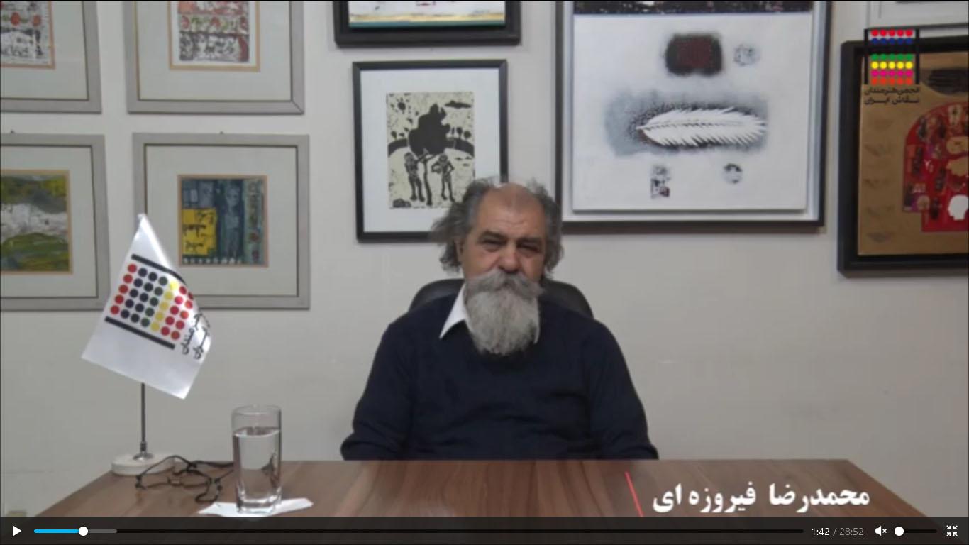 پنجمین مجلسِ از سلسله نشست های مجالسِ نقاشی خوانی