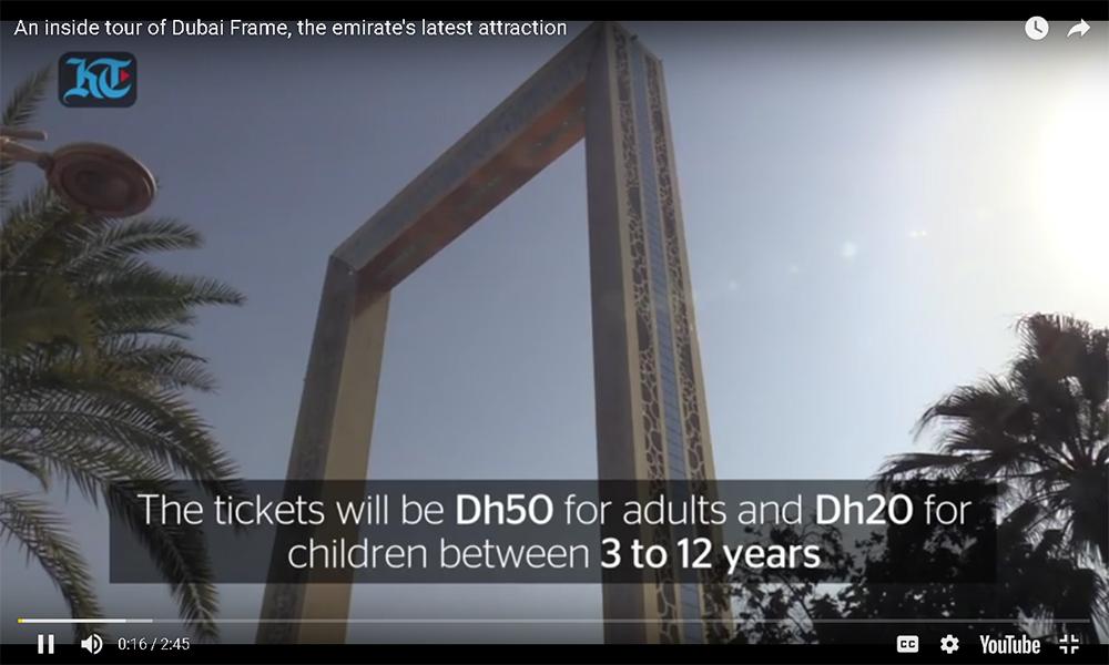 """گزارش ویدئویی مراسم افتتاحیه آسمانخراش """"قاب دوبی"""""""