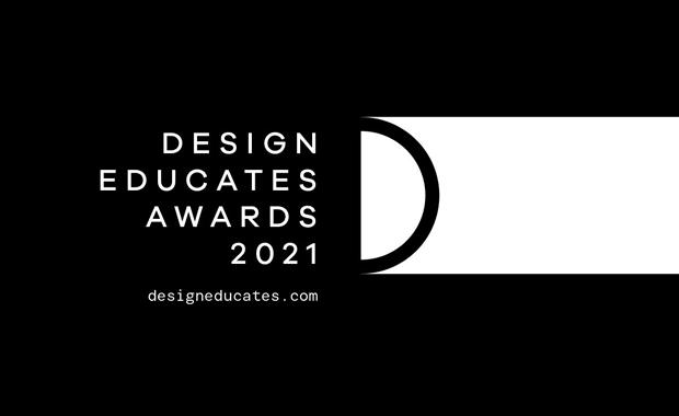 فراخوان رقابت بین المللی طراحی (DtEA) 2021