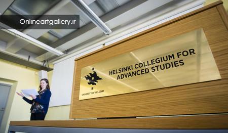 فراخوان بورسیه تحصیلی دانشگاه Helsinki فنلاند