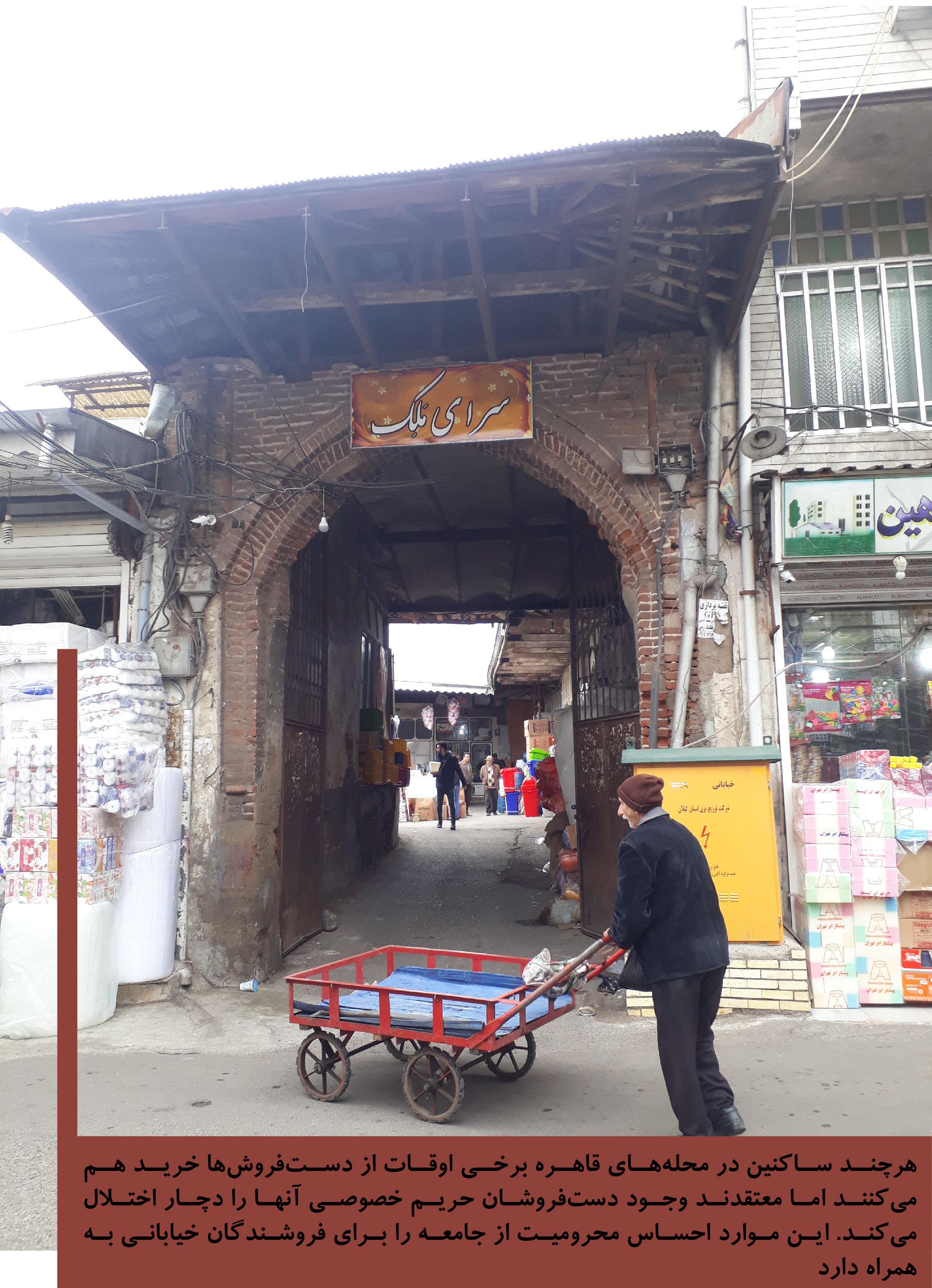 گذر مطهری، جشنواره فرصتهای از دست رفته / درسهایی از قاهره