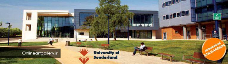 بورسیه تحصیلی دانشگاه Sunderland انگلستان
