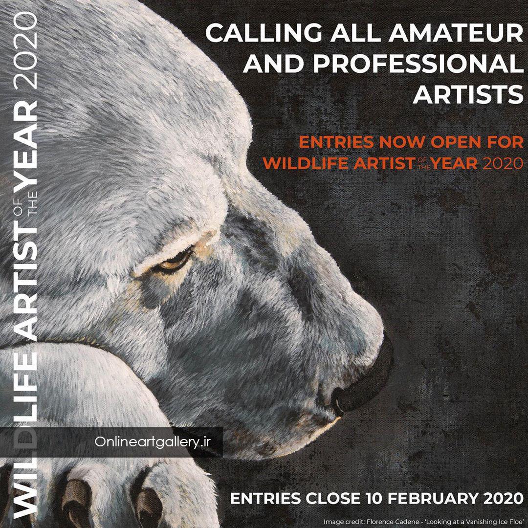 فراخوان بهترین هنرمند سال 2020 wildlife