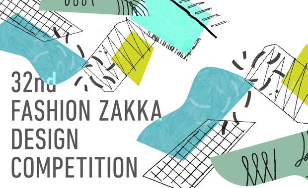فراخوان رقابت طراحی فشن 2021 ZAKKA