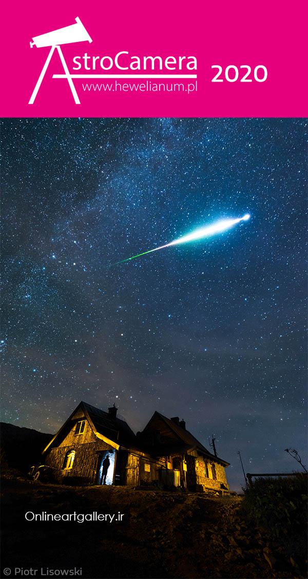 فراخوان رقابت عکاسی AstroCamera