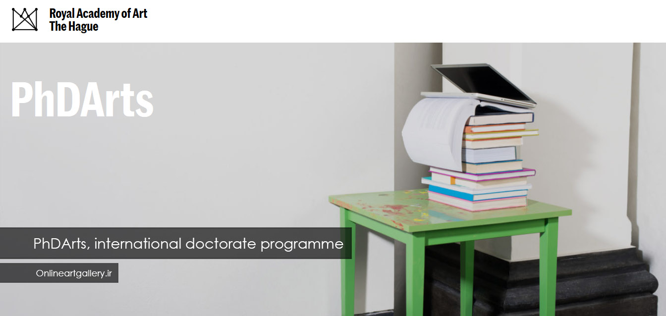 فراخوان برنامه PhDArts در آکادمی هنر سلطنتی هلند