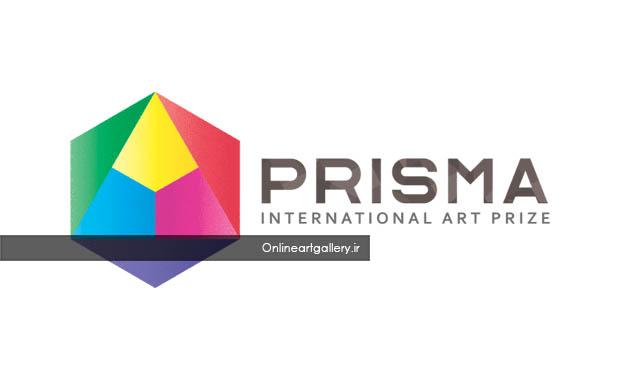 فراخوان جایزه بین المللی هنر Prisma 2020