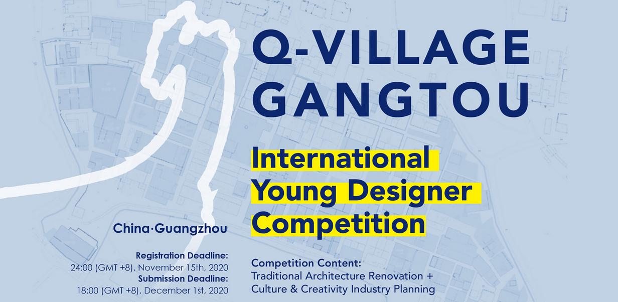 """فراخوان رقابت بین المللی طراحان جوان """"Q-Village · Gangtou"""""""