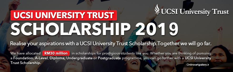 فراخوان بورس تحصیلی دانشگاه UCSI