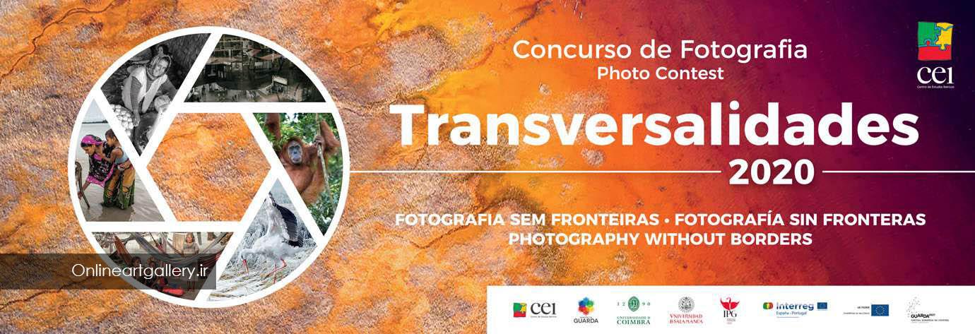 فراخوان رقابت عکاسی بدون مرز