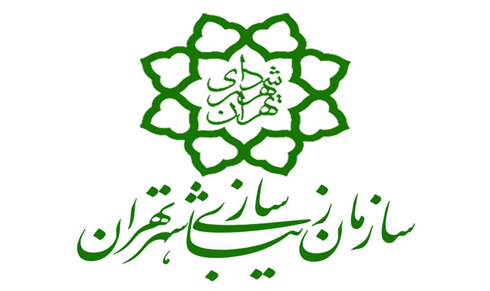 فراخوان طراحی المان های ورودی شهر تهران