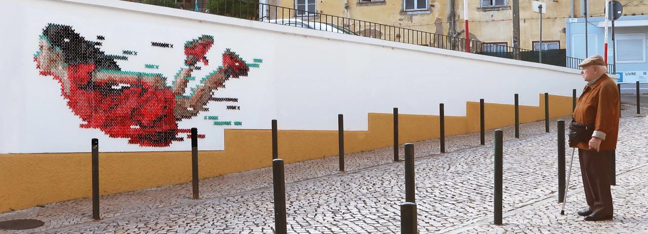 پیوند نسل ها در کوک های دیوار