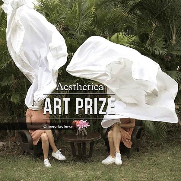 فراخوان جوایز هنری Aesthetica 2021