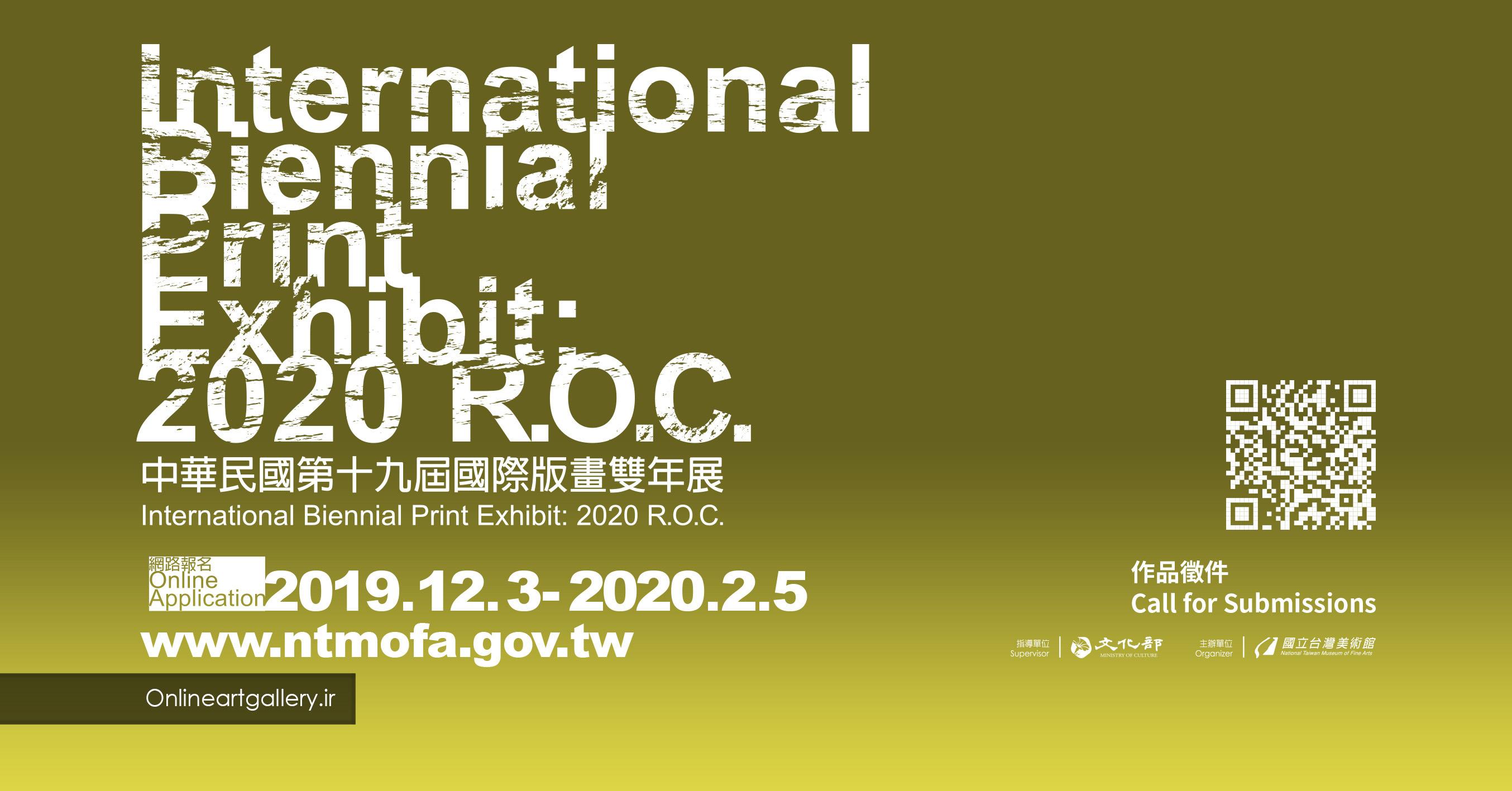 فراخوان نمایشگاه بین المللی چاپ دوسالانه: 2020 R.O.C.