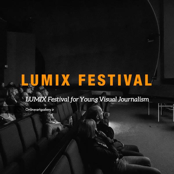 فراخوان هفتمین جشنواره لومیکس برای عکاسان خبری