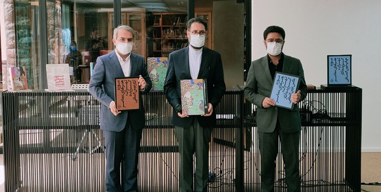 رونمایی از هفت عنوان کتاب موزه هنرهای معاصر تهران