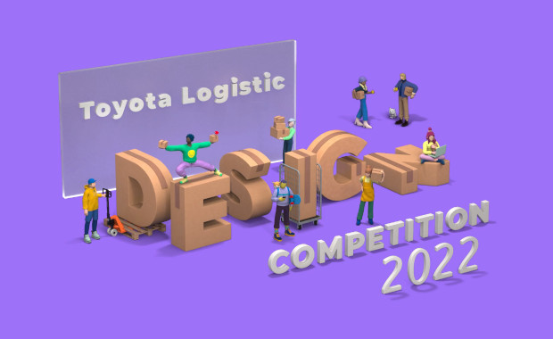 فراخوان رقابت طراحی لجستیک تویوتا 2022