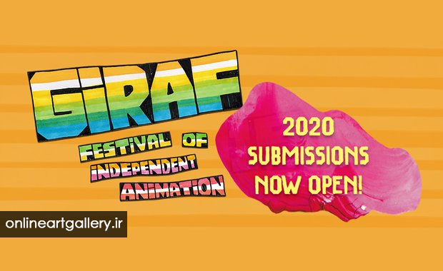 فراخوان جشنواره بین المللی انیمیشن مستقل GIRAF ۱۶