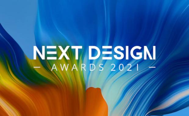 فراخوان جوایز 2021 Next Design Award شرکت Huawei