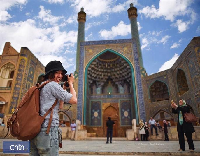 فراخوان طراحی هویت بصری برند ملی گردشگری