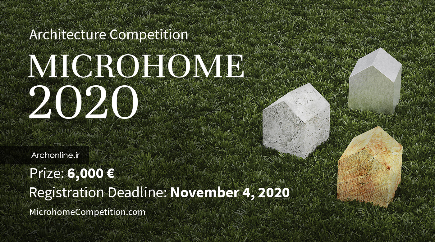فزاخوان رقابت معماری MICROHOME ۲۰۲۰