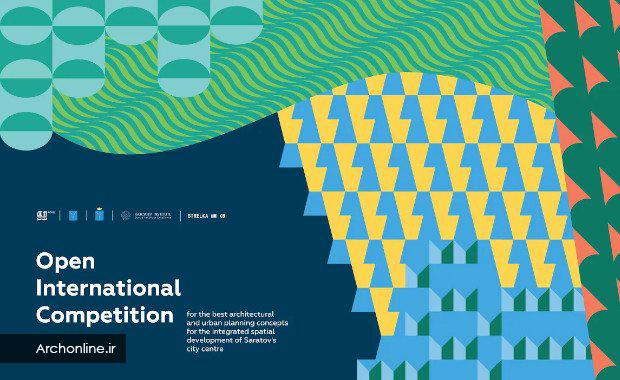 فراخوان مسابقه طراحی مرکز شهر Saratov