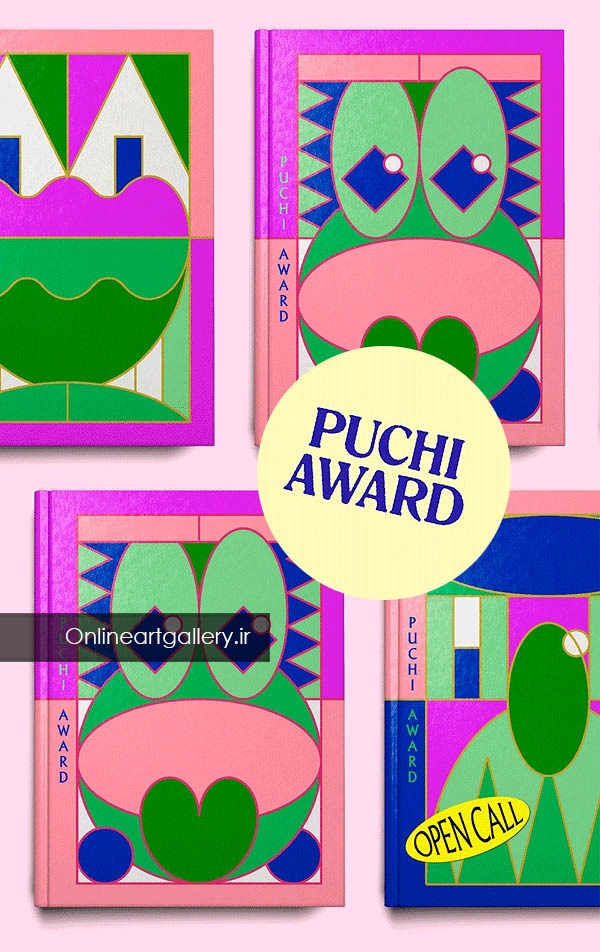 فراخوان رقابت تصویرسازی و نویسندگی کتاب puchi award