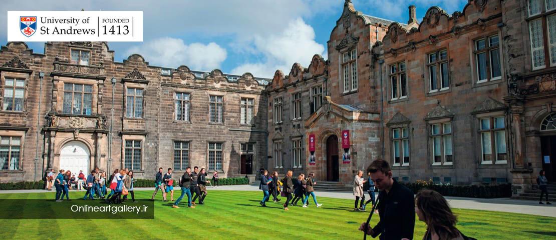 فراخوان بورسیه دکتری دانشگاه St Andrews
