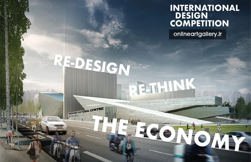 فراخوان رقابت معماری HUMANKIND