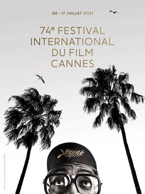 انتشار پوستر جشنواره فیلم کن