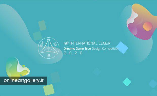 فراخوان رقابت طراحی Cemer Dreams Come True