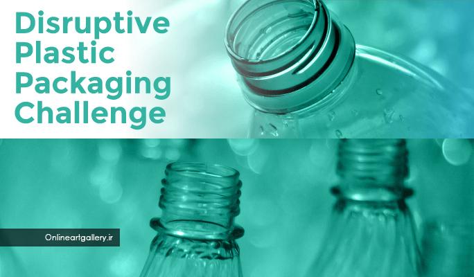 فراخوان مسابقه ایده های جدید در صنعت بسته بندی پلاستیک