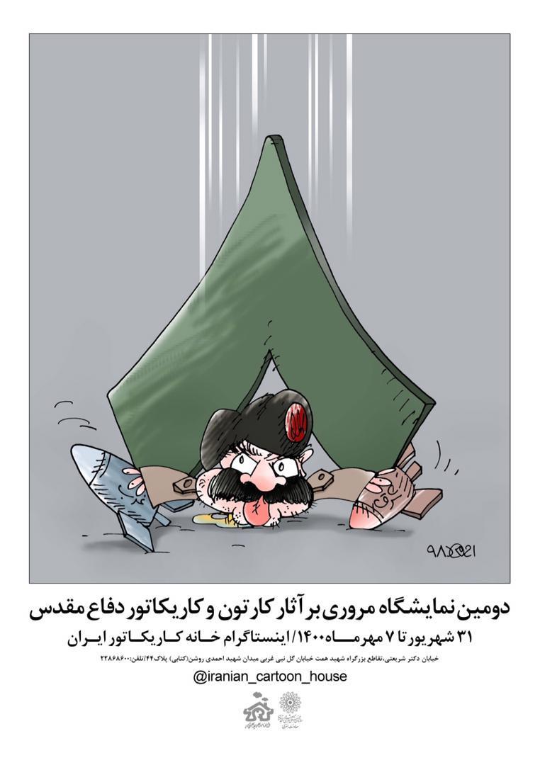 دومین نمایشگاه مروری بر آثار کارتون و کاریکاتور دفاع مقدس