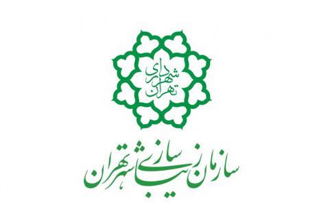 فراخوان کشوری ارسال آثار وفات حضرت زینب (س)