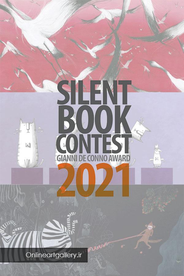 فراخوان رقابت تصویرسازی Silent Book