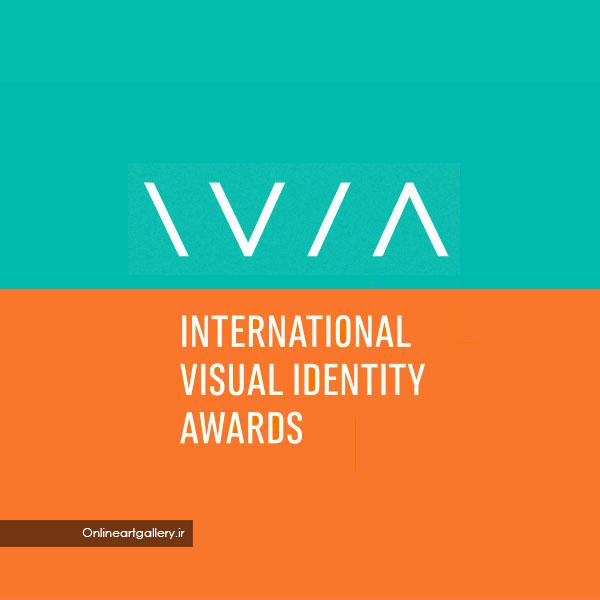 فراخوان جوایز بین المللی هویت بصری 2020