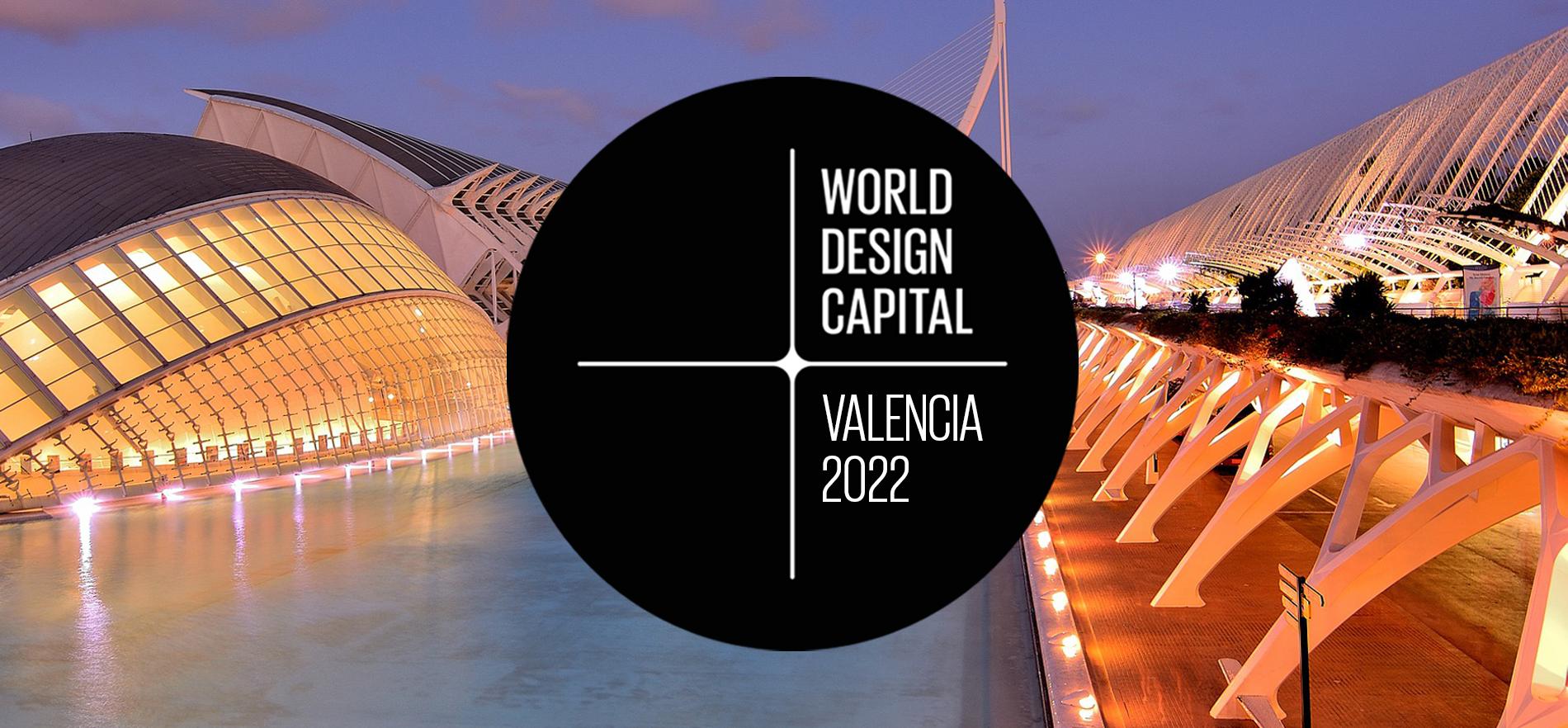 انتخاب والنسیا به عنوان پایتخت طراحی جهان در سال ۲۰۲۲