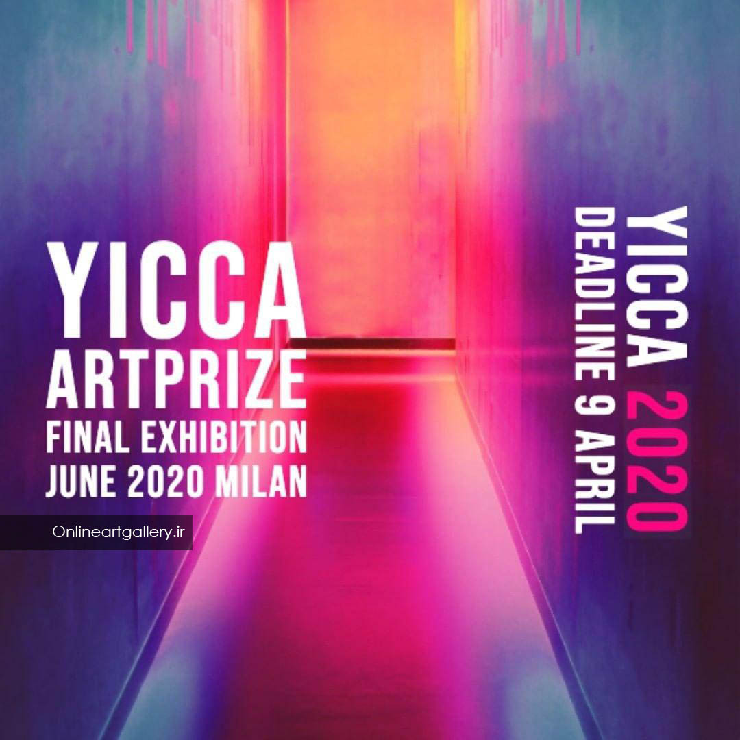 فراخوان مسابقه بین المللی هنر معاصر YICCA