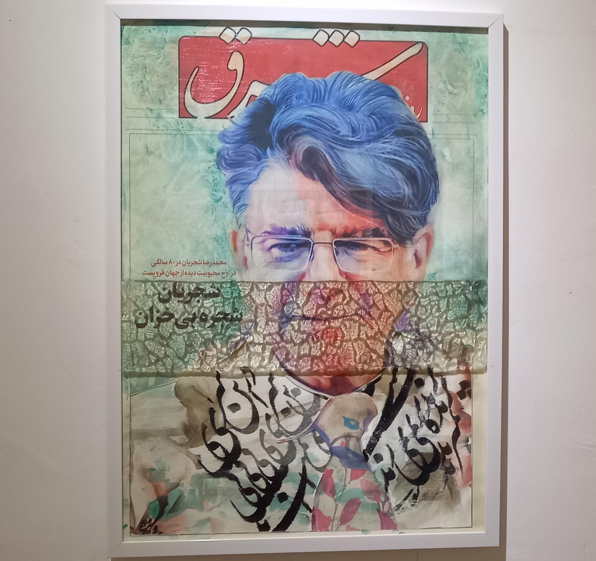 """گزارش تصویری نمایشگاه """"مهرگان"""" در گالری امید"""